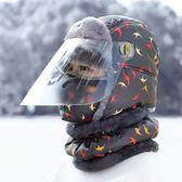 防風帽騎車帽子冬季棉帽戶外韓版護耳加厚保暖防寒防風帽騎車莎瓦迪卡