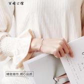 招桃花愛情箭羽s925純銀紅繩手鏈