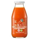 可美特有機綜合蔬果汁295cc~24罐組入