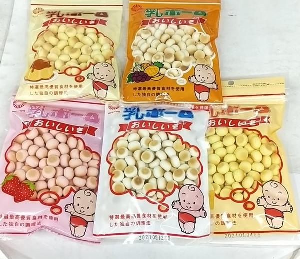 乳兒蛋酥 90g/包*20包(箱 )*5箱~有原味/草梅/起士/水果/布丁~5種口味選擇