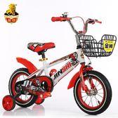 金獅兒童自行車男孩2-3-4-6-7-8-9-10歲寶寶腳踏單車童車12-18寸