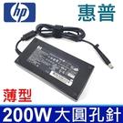 HP 惠普 200W . 變壓器 HSTNN-DA16 充電器 充電線 電源線 19.5V 10.3A 大圓孔針 8730W DC7800 DC7900 DC8000 8740W