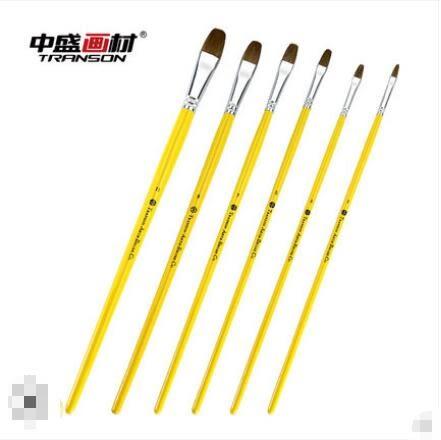 水粉筆油畫筆丙烯畫筆套裝水彩顏料色彩繪畫成人排筆送扇形筆 雙11超低價狂促