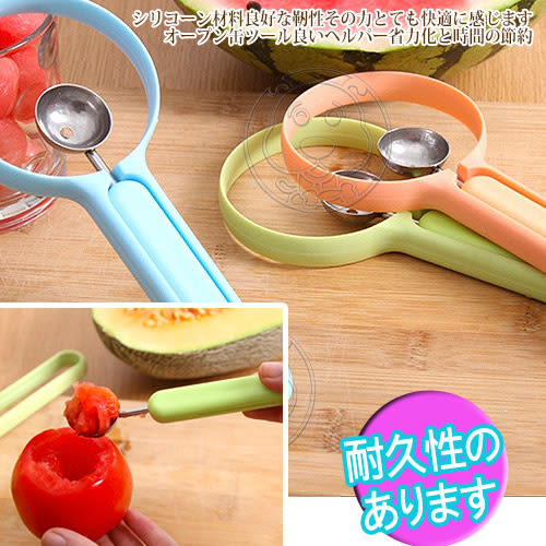 【zoo寵物商城】 廚房小幫手》省力水果瓜類去皮+挖瓢器/組
