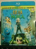 挖寶二手片-Q00-530-正版BD【怪獸大戰外星人 3D亦可觀賞2D版 有外紙盒】-藍光動畫