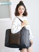 手提包 旅行包可折疊行李包便攜收納包女大容量行李袋男短途手提袋旅行袋  YJT【創時代3C館】