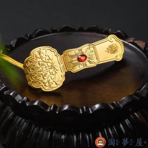 中國風隨身碟U盤32G隨身碟金屬如意紀念品商務小禮品【淘夢屋】
