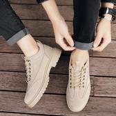 男鞋 秋季馬丁靴男靴子軍靴雪地中幫工裝沙漠靴英倫風高幫男鞋短靴潮鞋 中秋降價