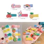髮夾 兒童小發夾包布寶寶頭飾嬰幼兒發量少發卡子韓國卡通可愛公主發飾特賣