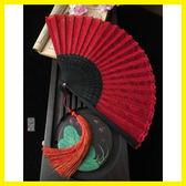 全館83折 中國風COS大紅色扇子蕾絲扇日式折扇子女士舞蹈扇古典貝殼扇隨身