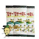 韓國超人氣零嘴 Tom's Gilim 海苔杏仁果 另有蜂蜜奶油/芥末口味