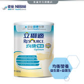 【雀巢 Nestle】立攝適 均康雙益金鑽配方 800g