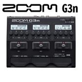 【小麥老師樂器館】ZOOM效果器 Zoom G3n 電吉他 綜合 效果器