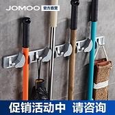 JOMOO九牧五金掛件太空鋁掛鉤3卡多功能拖把架鉤938909 938910 滿天星