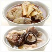 阿圖.麻油雞x2+香菇雞x2(共4包)﹍愛食網