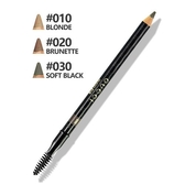 GUCCI 極致塑型眉筆1.19g 多色可選 國際限定版《小婷子》