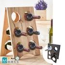 北歐玩設計 實木V字型六瓶落地紅酒架(莫蘭迪藍色)實木酒架【倍得先生Mr.BeD】