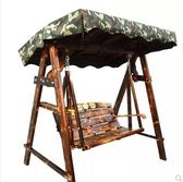 成人室內雙人搖籃室外庭院陽臺秋千鐵藝掉椅igo爾碩數位3c