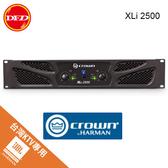 Crown XLi系列 XLi 2500 專業後級擴大機 台灣KTV專用 公司貨