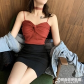 女裝新款純色修身內搭吊帶上衣性感小心機抹胸短款針織背心潮 時尚芭莎