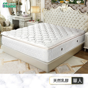 IHouse-羅伯 天然乳膠立體正三線高碳鋼彈簧床墊-單人3x6.2尺白色