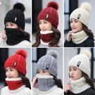 針織帽 帽子女冬天韓版潮百搭加絨保暖秋冬季騎車女士甜美可愛針織毛線帽【快速出貨】