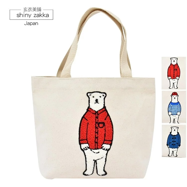 帆布包-日本潮牌Polar Bear Benjamin北極熊班傑明帆布手提袋(S)-3色-玄衣美舖