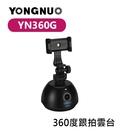 【EC數位】Yongnuo 永諾 YN3...