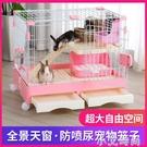 兔籠自動清糞養殖室內家用豚鼠兔子窩屋荷蘭豬寵物籠子別墅防噴尿 NMS小艾新品