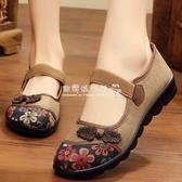 繡花鞋女士34小碼北京布鞋女平底新款奶奶老年人太太鞋子老人休閒鞋 歐韓流行館
