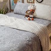 黑色碎石 D1雙人床包三件組  100%精梳棉  台灣製 棉床本舖