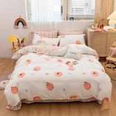 極柔牛奶絨保暖床包四件組-雙人-蜜桃朵朵【BUNNY LIFE 邦妮生活館】