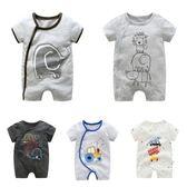 嬰兒短袖連身衣 春夏兔裝 寶寶童裝 (LZ22356) 好娃娃