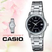 CASIO手錶專賣店 卡西歐 LTP-V002D-1A 女錶 指針表 不銹鋼錶帶 礦物防刮玻璃 日期顯示 黑