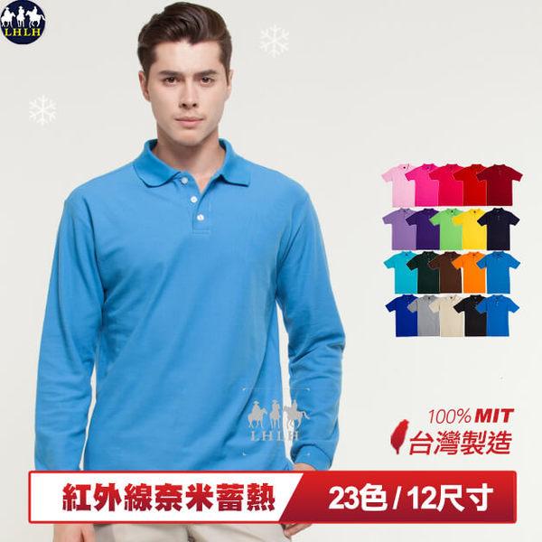 大尺碼男裝長袖polo衫發熱衣 天藍色