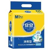 【安安】成人紙尿褲 淨爽呵護型M號 (15片x6包)【原價1620,限時特惠】