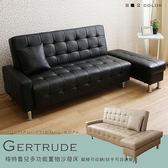 ♥多瓦娜 Gertrude格特魯兒置物沙發床 二色 1251 L型沙發 /可搭茶几電視櫃