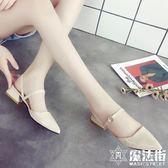 羅馬包頭涼鞋女夏季平底仙女鞋子 魔法街