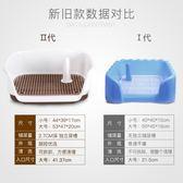 狗廁所尿盆便盆托盤沖水沙拉屎衛生間自動【極簡生活館】