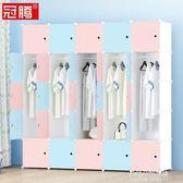 衣櫃簡約現代經濟型組裝塑料衣櫥組合布藝鋼架子兒童簡易衣櫃收納igo  朵拉朵衣櫥