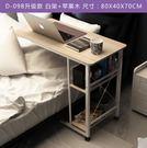 佰澤 筆記本床邊電腦桌懶人台式家用床上簡易書桌簡約折疊移動桌(主圖款苹果木)