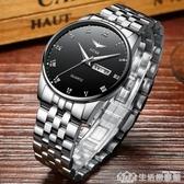 2020新款專櫃防水男士手錶全自動石英表超薄時尚潮流學生非機械 生活樂事館