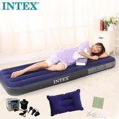 INTEX氣墊床單人充氣床墊家用加厚戶外折疊沖氣床午休便攜充氣床 道禾生活館