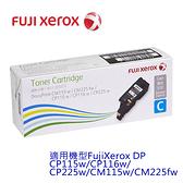 Fuji Xerox CT202265  原廠藍色高容量碳粉匣  (1.4K)