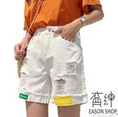 EASON SHOP(GU6728)韓版刷破洞毛邊抽鬚反摺英文字綠色黃色印花牛仔短褲雙口袋寬鬆白色牛仔短褲