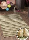 范登伯格 彩之舞 漸層條紋厚蓬地毯-淺棕...