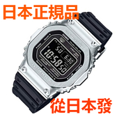 免運費 日本正規貨 CASIO G-Shock MULTI BAND6 Bluetooth 太阳能无线电钟 男士手表 限量版 GMW-B5000-1JF