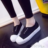 懶人鞋 韓國小白鞋黑白色帆布鞋女韓版懶人鞋學生布鞋厚底樂福鞋休閒板鞋    coco衣巷