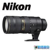 【送拭鏡組】 Nikon AF-S 70-200mm F2.8G VR II 鏡頭 小黑六【分期0利率,國祥公司貨】70200 f2.8 g