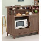 【森可家居】諾艾爾3.3尺中島型吧台桌 8CM907-1 餐櫃 廚房收納櫃 美式復古工業風 MIT台灣製